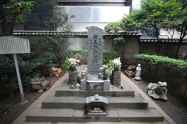 Masakado no Kubizuka